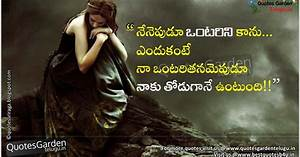 Feeling Alone Telugu Quotes | QUOTES GARDEN TELUGU ...