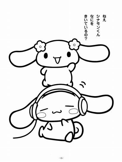 Coloring Cinnamoroll Pages Archive