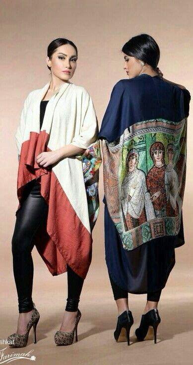 AB pin  elaheh ebrahimshah  manto fashion hijab 389 x 736 · jpeg