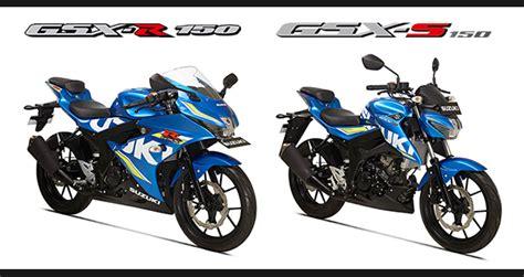 Suzuki Gsx 150 Bandit Wallpaper by Pin De Rajiv Dhiman En Maxabout Autos Motos Y Autos