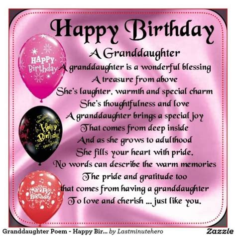 animated birthday cards   year  granddaughter