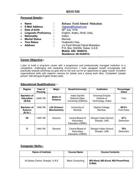 teachers http www teachers resumes au our bundles