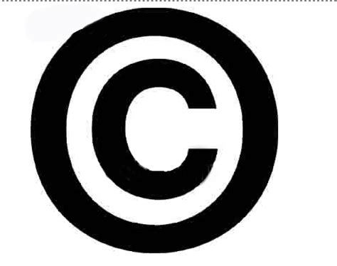 how to make a copyright symbol between pages september 2012
