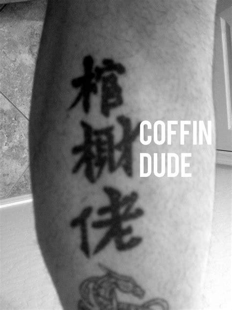Source: Hanzi Smatter   Chinese character tattoos