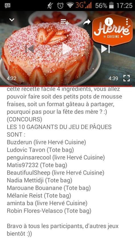 gateau d anniversaire herve cuisine gateau paques herve cuisine home baking for you photo