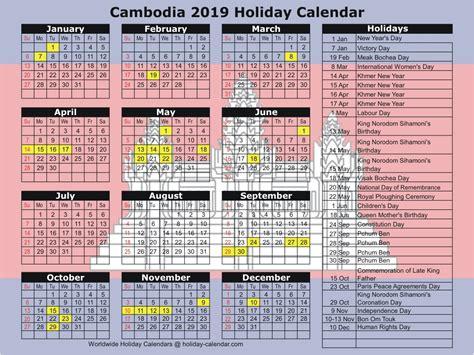 cambodia holiday calendar