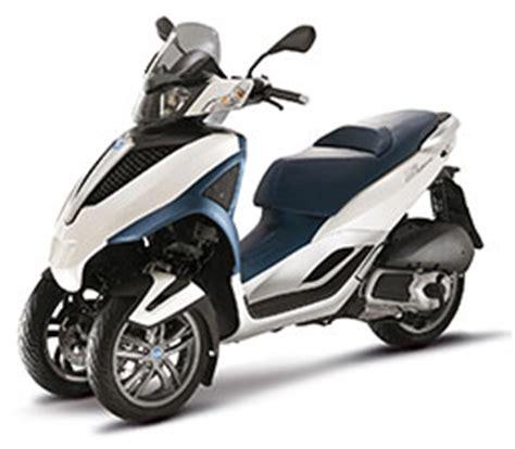 scooter 3 roues 125 les scooters 3 roues de chez piaggio