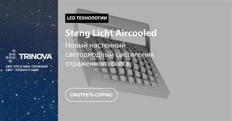 Steng Licht Ag by Steng Licht Ag Steng Licht Ag Ax Led Wall Leuchten Steng