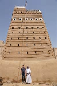 Saudi Arabia Mud House