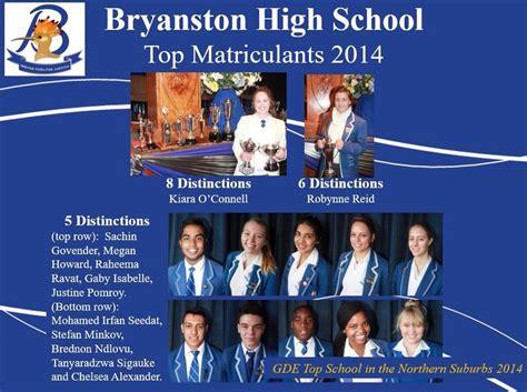 bryanston high school matric results