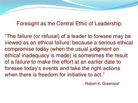 pillars  servant leadership leader serve model