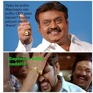 Captain Vijayakanth Memes - captain vijayakanth funny english speaking pics funny indian pictures gallery funnyindianpicz