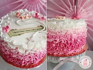 Kuchen Zur Taufe : die besten 17 ideen zu torte zur taufe auf pinterest taufe kuchen kuchen einschulung und ~ Frokenaadalensverden.com Haus und Dekorationen