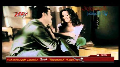 Sahruny Ellil / راغب علامه