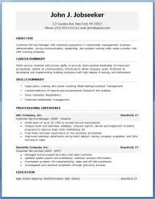 basic resume templates 2013 cv template word 2013 download http webdesign14 com