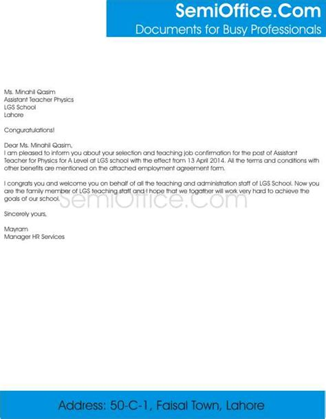 appointment letter  teacher  school