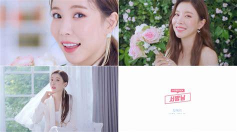 장혜리 더쇼서 데뷔곡 서방님우렁각시 퍼포먼스 선공개