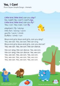 lyrics poster super simple