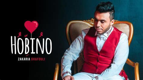 Hobino (exclusive Music Video