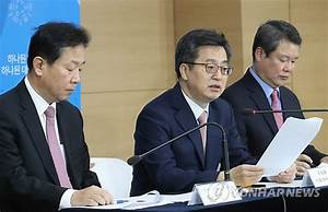 S. Korea to consider designating Pohang as special ...