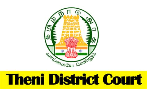 theni district court previous papers tamil nadu  court