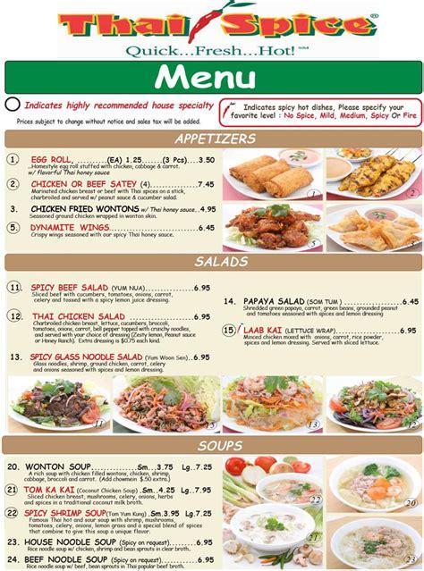 menu cuisine spice costa mesa oc restaurant guides