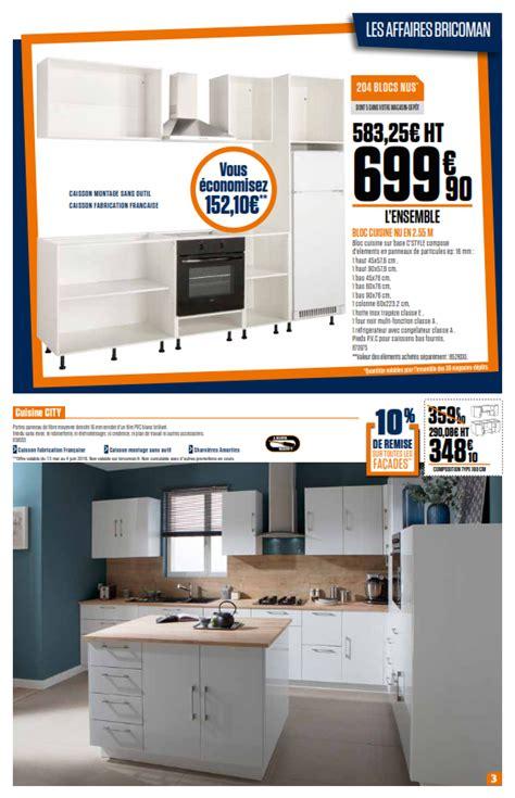 gonthier cuisine et salle de bain bricoman cuisine et salle de bains cataloguespromo com