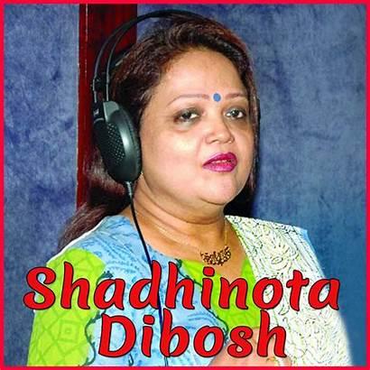 Shadhinota Dibosh Bangladesh Bangla Karaoke Ekti Mp3