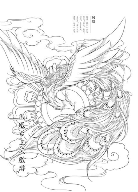 Ancient Beauty Coloring Book Chinese coloring book | Etsy