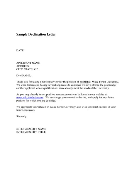 resume templates for jobs exle of a cover letter for a job bbq grill recipes