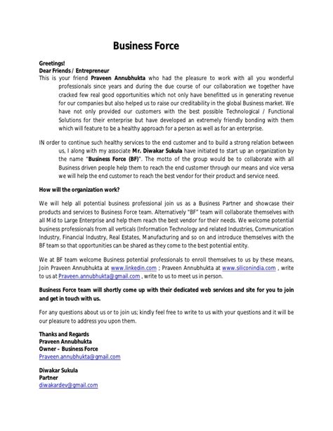 business force introduction letter