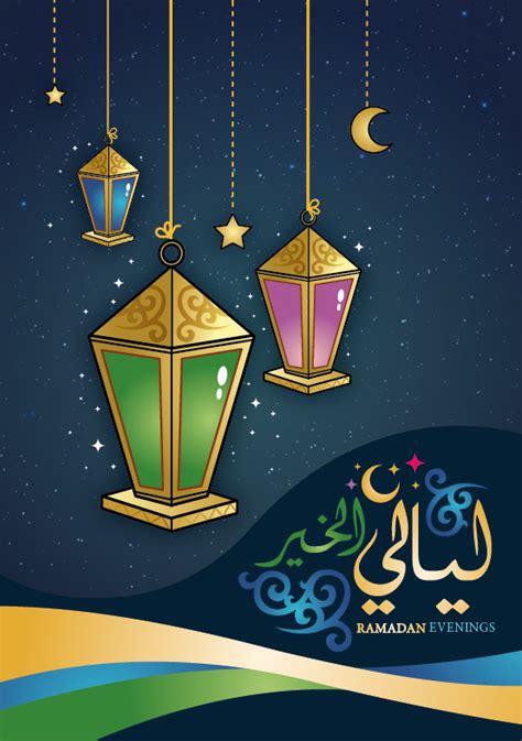 bank muscat ramadan theme  behance