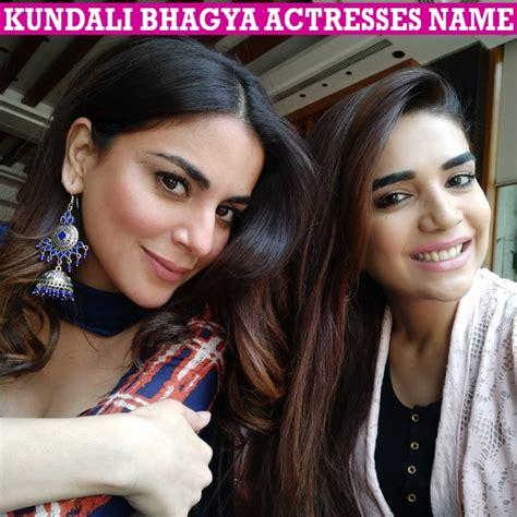 kundali bhagya star cast real  zee tv story plot