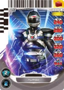 Power Rangers Super Megaforce Cards