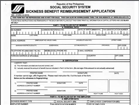 ct id application form how to apply sss sickness benefit or social security