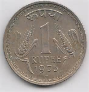 Indian One Rupee Coin