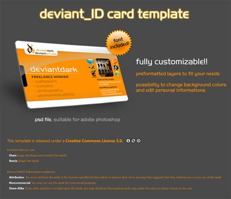 id card psd format images id card template
