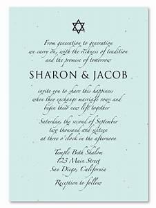 jewish wedding invitations sacred star of david by With indian jewish wedding invitations