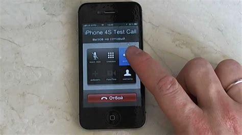 no sound on iphone 5 iphone 4s ios 5 1 no audio audio bug solution