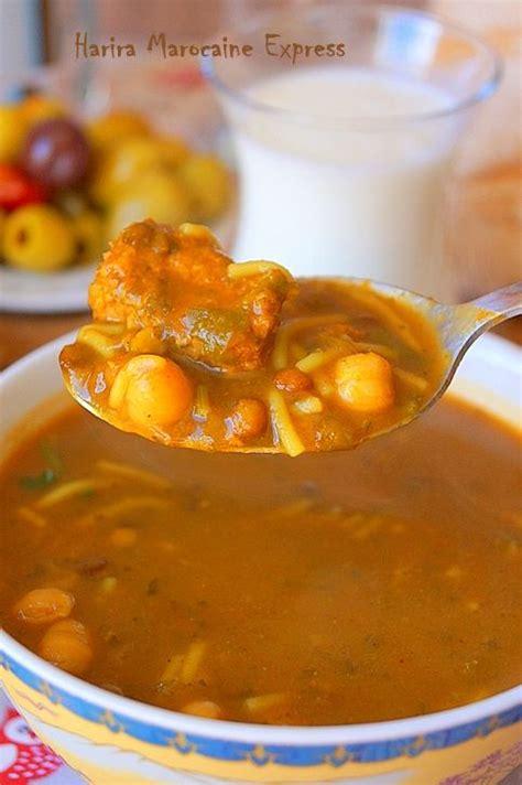 cuisine marocaine ramadan les 25 meilleures idées de la catégorie harira marocaine