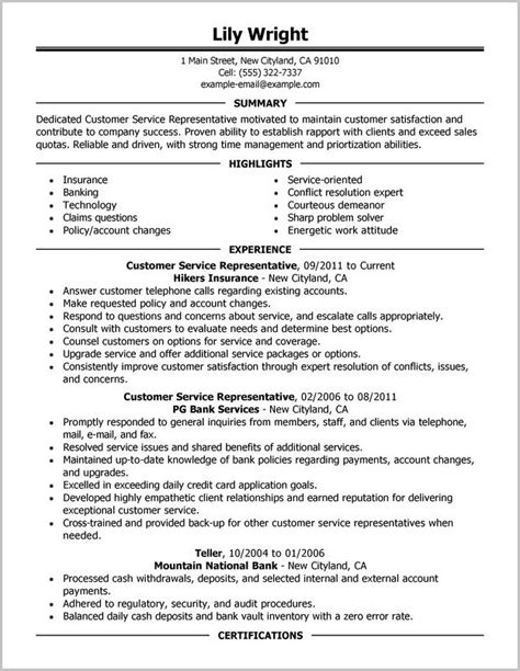 exles of resume qualifications for customer service