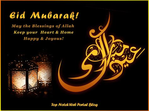 Eid Wishes Picture by Hd Widescreen Backgrounds Wallpapers Desktop Backgrounds
