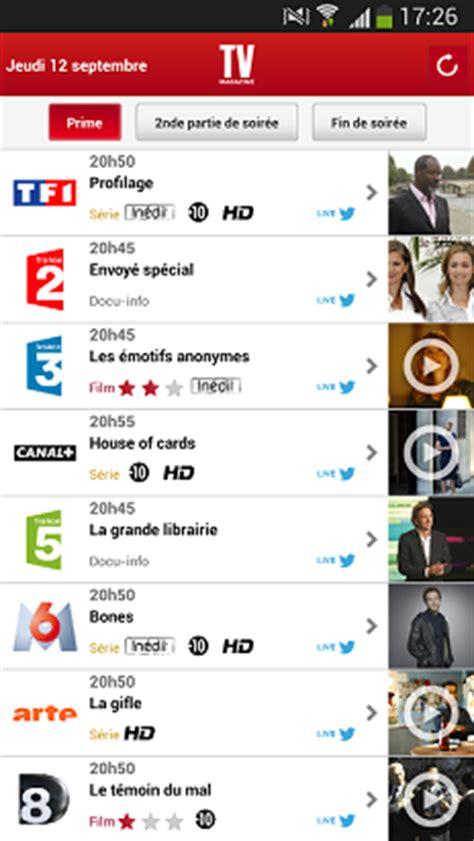 tv magazine gratuit comparatif des applications iphone et android de programmes tv