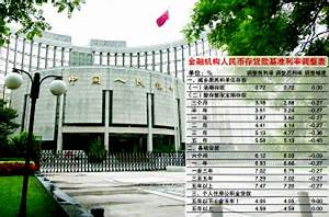 Rates cut again to spur growth -- china.org.cn