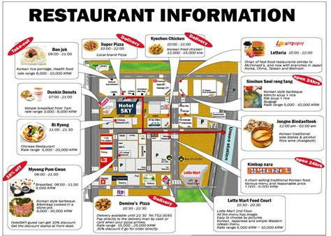 resto bureau map of restaurants at icn airport browse info on map of restaurants at icn airport citiviu com
