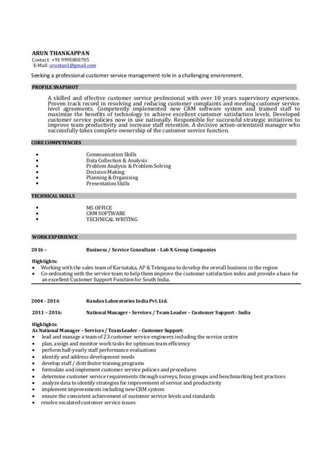 Resume T by 20160903 Arun T Resume