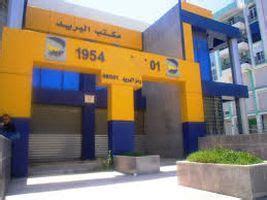 ouverture bureau poste ouverture de bureaux de poste supplémentaires les samedis