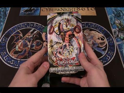 cyber dragon deck profile april 1st 2015 format funnycat tv