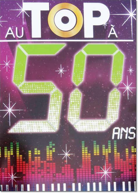 Carte De Voeux Disneyland by Carte De Voeux Anniversaire 50 Ans Dasaquenguli Web