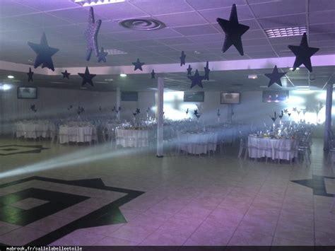 salle la 233 toile location de salle avec traiteur halah